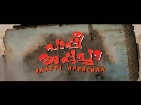 Paappi Appacha is listed (or ranked) 34 on the list The Best Dileep Movies
