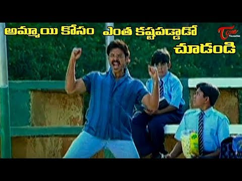 Venkatesh Terrific Comedy In His Home