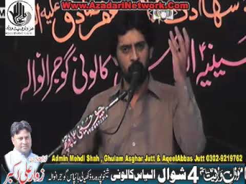 Zakir Mukhtar Hussain Gahrera  4 Shawal 2018 ilyas colony Gujranwala