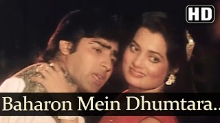 Baharon Mein Dhumtara Nazaron Mein -Video Song