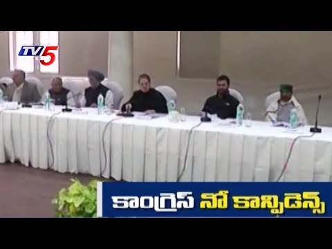 Political Twist : Congress No Confidence Motion In Lok Sabha | TV5 News