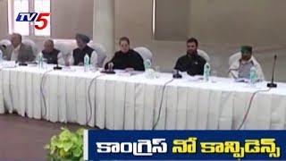 Political Twist : Congress No Confidence Motion in Lok Sabha