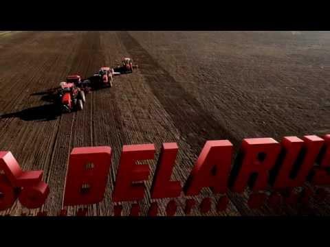 Belarus Minsk Tractor Works