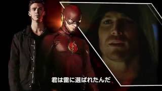 THE FLASH/フラッシュ シーズン2 第23話