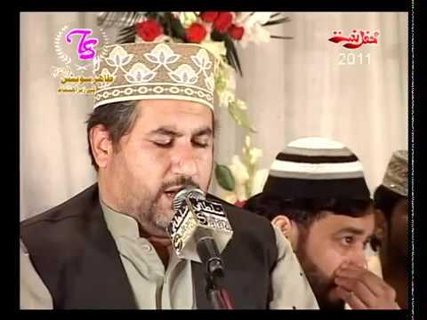 Sufiyana Kalam of Baba Bulleh Shah