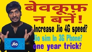Don't be FOOL! |How to increase jio 4g speed? | Jio sim in 3G PHONE? | One year extend Trick?