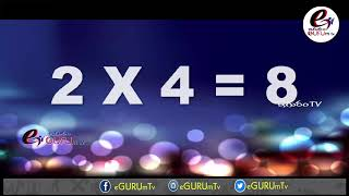 2nd Multiplication Table for Primary School Kids - Mathematical Tables for Primary School Children