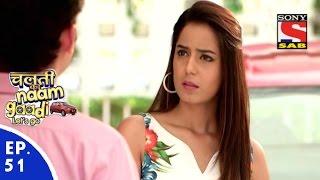 Chalti Ka Naam Gaadi…Let's Go - चलती का नाम गाड़ी...लेट्स गो - Episode 51 - 6th January, 2016