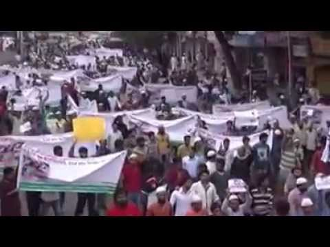 Hyderabad Against Israel Act