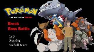 Brock Boss battle guide 1v6 - Pokemon revolution.