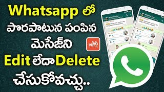 Whatsapp - How to Recall, EDIT and DELETE Embarrassing Sent Messages | YOYO TV Channel