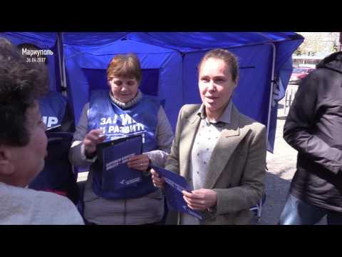В Мариуполе из-за палатки «Оппоблока» вызвали полицию