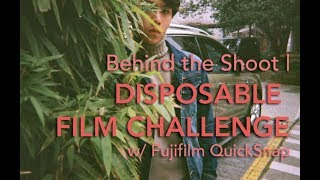 Shooting Portraits with Disposable Cameras | BEHIND THE SHOOT w/ FUJIFILM QUICKSNAP