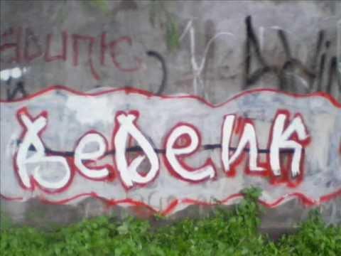 Camp Bedenk 242