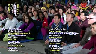 (  P. 3 / 5  ) MASTER CHING HAI 2017 - The Daily Prayer to Strengthen Moral Conscience .