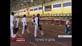 Russian archery national cup 2016