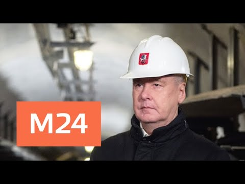 Собянин протестировал Солнцевский радиус метро - Москва 24