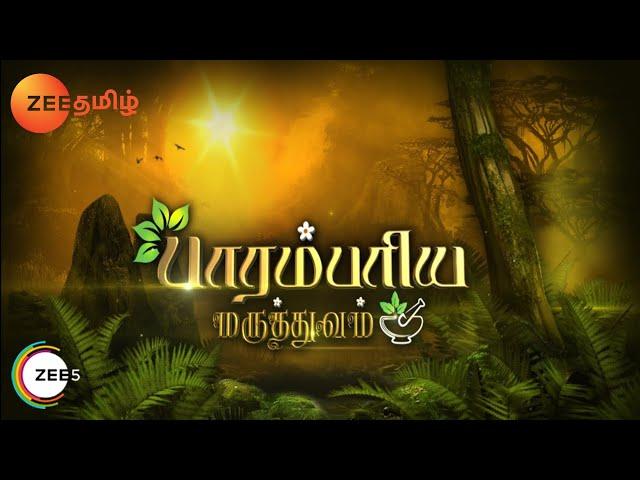 Paarambariya Maruthuvam - Episode 632 - March 26, 2015 - Webisode