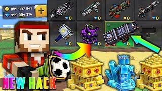Pixel Gun 3D 15.1.2 IOS & ANDROID Hack/Mod Unlock Every Gun, Crafted Weapon & Unlimited Gems/Coins