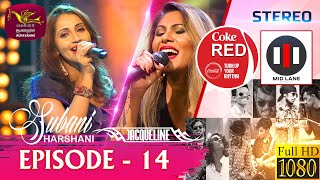 Coke Red | Featured by Subani Harshani & Jacqualine Hettiarachchi | 2021-07-17