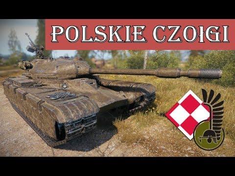 Polskie Drzewko WOT! 2 Z 2