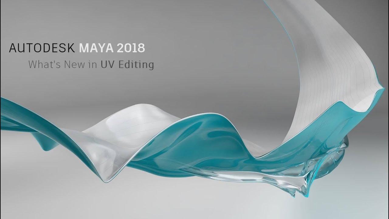 Новое в maya 2018