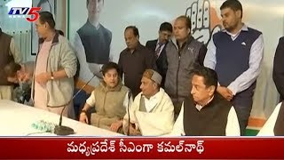 Kamal Nath To Be The Chief Minister Of Madhya Pradesh | TV5News