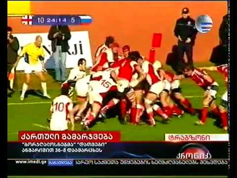 GEORGIA  VS RUSSIA 36:8 RUGBY WORLD CUP 2011  (20.03.2010)