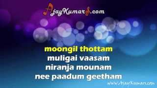 Moongil Thottam HQ Karaoke with Lyrics - Sing Along Version (www.AjayKumars.com)
