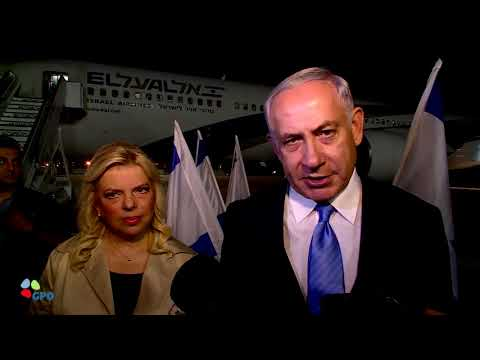 PM Netanyahu's Remarks at BGI Airport Prior to Leaving for London
