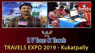 RV Tours and Travels - Travels Expo 2019 | 21.01.2019 | Kukatpally  | hmtv