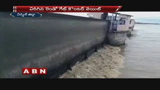 Huge water Inflow in Kadem And Sri Ram Sagar Projects | 4 Gates Of Kadem Dam Under Repair