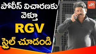 RGV Stunning Entry | Ram Gopal Varma Attends CCS Police Interrogation Over GST Controversy