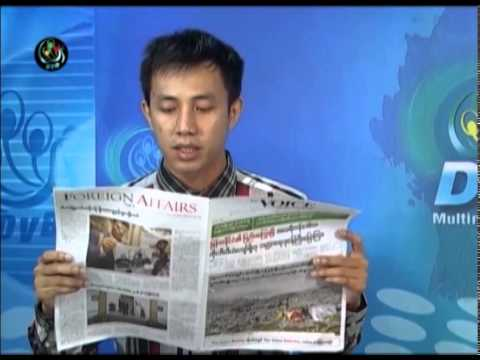 DVB - Newspaper A 20142009