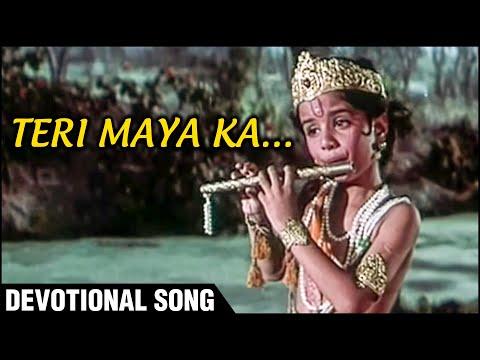 Teri Maya Ka - Rita Bhaduri & Nandita Thakur - Gopaal Krishna