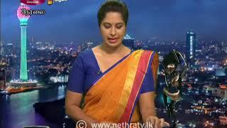 2020-09-26 | Nethra TV Tamil News 7.00 pm