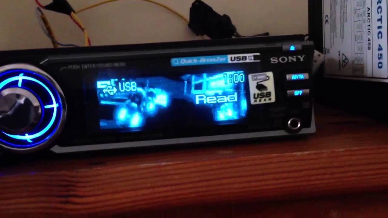 Power car stereo in home