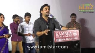 Irudhi Suttru Team Theatre Celebration