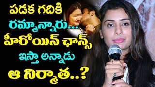 Actress Payal Rajput Talks About Casting Couch | Rx 100 Movie | Tollywood | Top Telugu Media