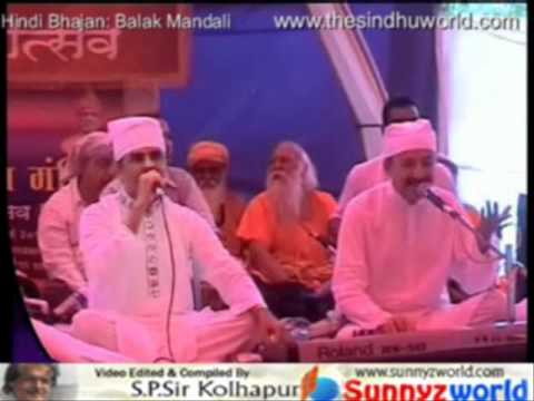 Hindi Bhajan: Balak Mandali:  Sindhi Singers: Religious Song video: Kolhapur