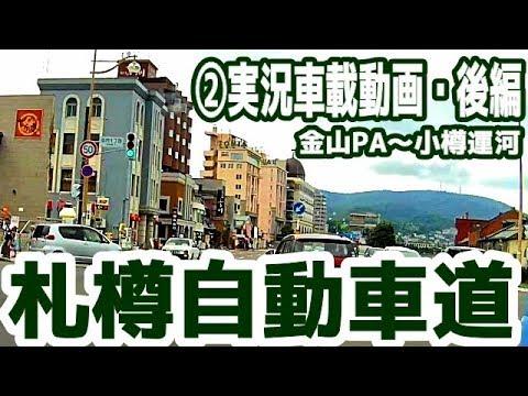 北海道は観光で生きていくしかない