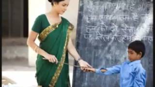 Cute boy and Angry teacher conversation in hindi .. very funny