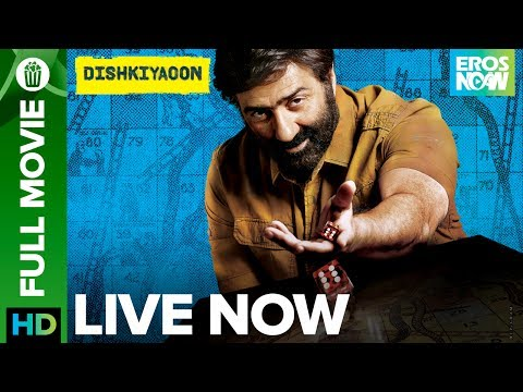 Dishkiyaoon  | Full Movie LIVE On Eros Now | Harman Baweja, Sunny Deol & Ayesha Khanna