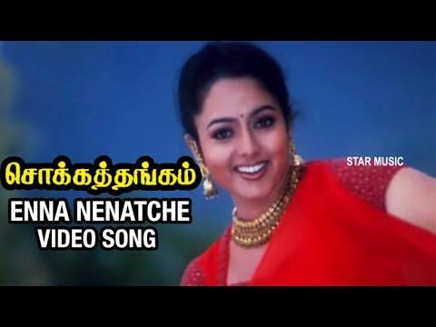 Enna Nenatche Video Song   Chokka Thangam Tamil Movie   Vijayakanth   Soundarya   Deva