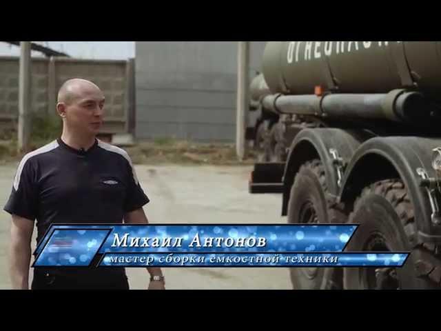 АТЗ-11,2 м³ на шасси Камаз 43118-3938-46, для нужд МВД Российской Федерации