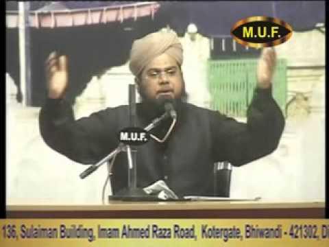 Naat Habib e khuda ka nazara Maulana Yusuf Raza Qadri mufindia