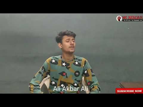 Baba Mai Lut Gayi Noha Original (Shahid Baltistani) Nohay By Ali Akbar Ali 1440 2018