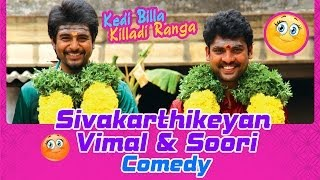 Billa 2 - Kedi Billa Killadi Ranga | Tamil Movie Comedy | Sivakarthikeyan | Vimal | Soori | Bindu Madhavi