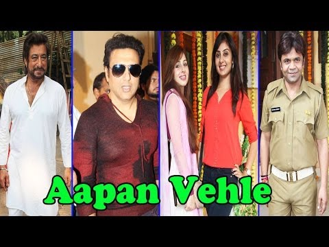 Govinda On The Locaton Of ''aapan Vehle'' Punjabi Film video