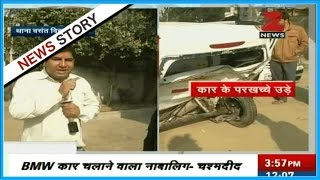 BMW Car Accident : Eye witness claims the BMW car was driven by a minor boy aged around 15